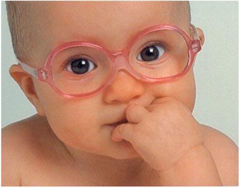 c472d04916 17-3 Monture pour bébé.
