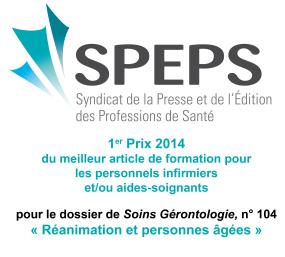 1er prix SPES 2014